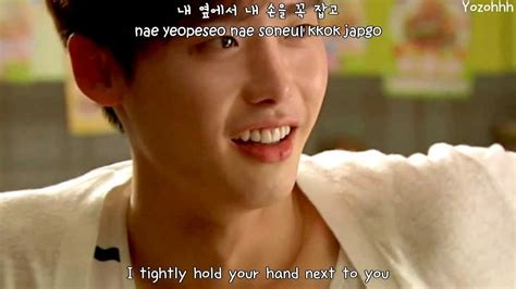 my lyrics jung yup jung yup why did you come now fmv i hear your voice ost
