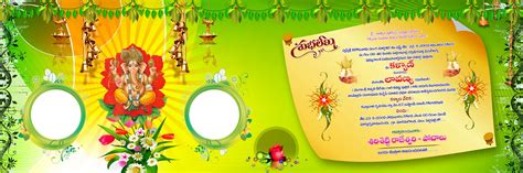 Wedding Album Designing Course by 7 Psds Backgrounds 12x36 Works Creations Images Free