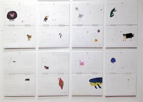 design competition calendar jagda designer awards exhibition 2014 visual roundup