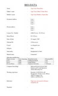 how to make a simple biodata for resume template exle