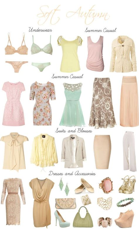 Soft Autumn Capsule Wardrobe by Soft Autumn Lights Soft Summer