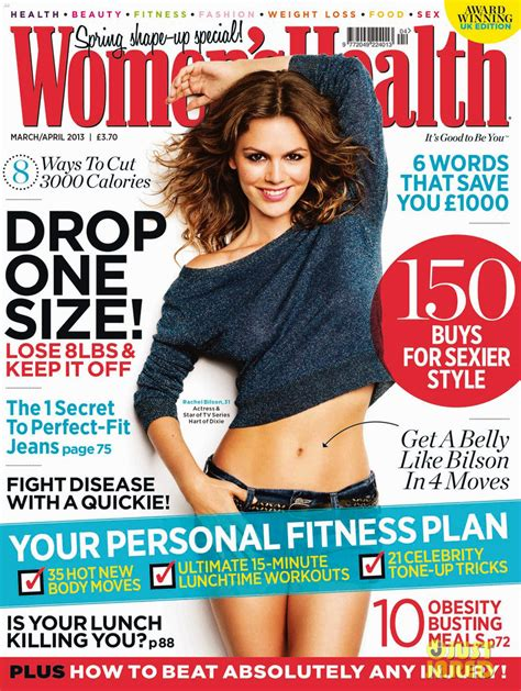 women magazine rachel bilson in womens health cover 01 fabzz