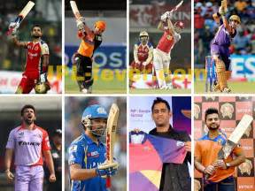 vivo ipl 2017 teams captains list updated ipl fever