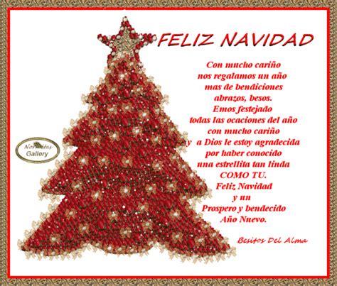las mas hermosas imagenes de navidad y año nuevo tarjeta de navidad animada para este a 241 o imagenes de navidad