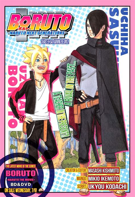 film boruto the movie bahasa indonesia baca boruto manga 002 mulai latihan uzumaki boruto