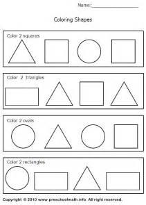 shapes worksheets for kindergarten google search