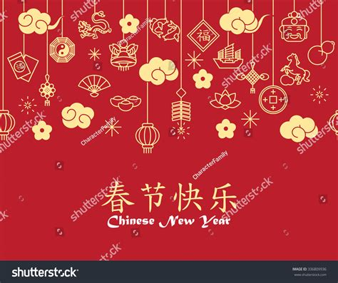 new year card printing new year backgroundcard print seamless stock