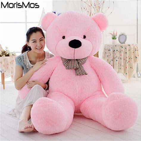 Boneka Big Bigbang 18 20cm morismos pink teddy soft toys big teddy