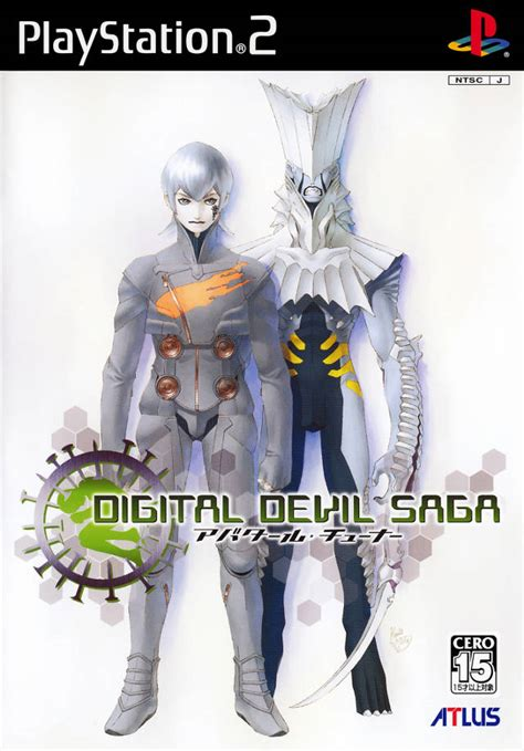 Digital Saga Original Dvd Playstation 2 shin megami tensei digital saga box for playstation 2 gamefaqs