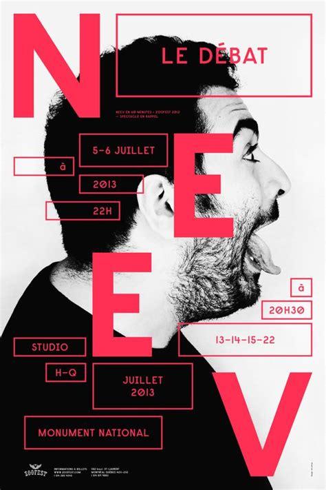 poster layout behance neev the eternal debate poster series on behance