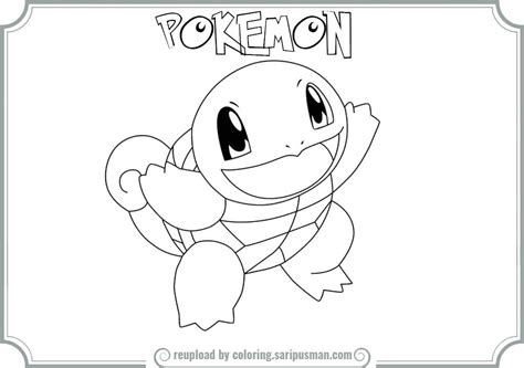 squirtle coloring page squirtle coloring page az coloring pages