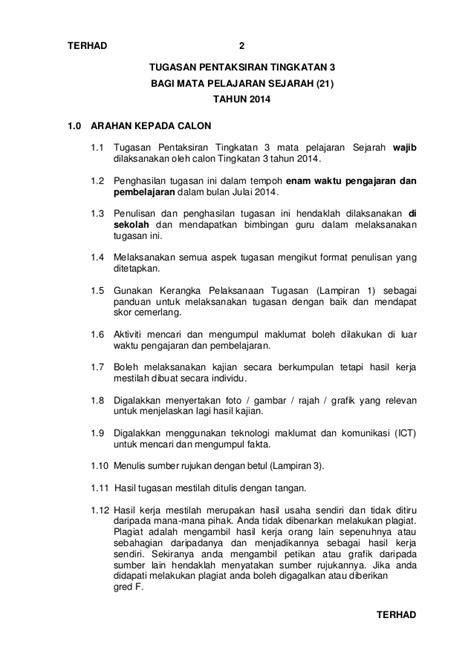 format rumusan artikel pt3 2014 sejarah arahan calon