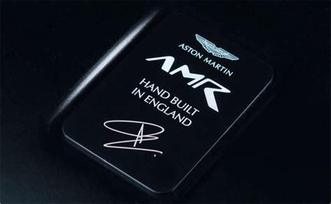 aston martin launches  amr performance brand logo designer