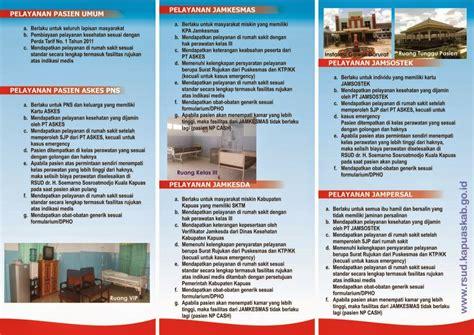 contoh desain brosur rumah sakit contoh brosur pelayanan rumah sakit promosi kesehatan rs