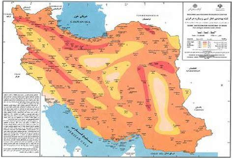 seismic macrozonation hazard map  iran    seismic
