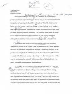 Thesis For Narrative Essay by Personal Narrative Thesis Statements