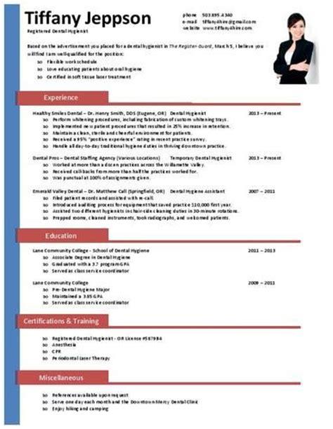 dental hygiene professional resume