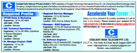 Mba In Telecom Management Salary by In Coslight India Telecom Pvt Ltd Vacancies In