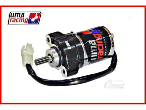 Engine Stop Switch With Stater Uma Racing lc135 performance starter uma racing