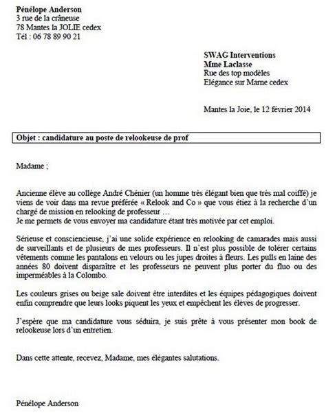 Lettre De Motivation Ecole Coiffure Exemple Lettre De Motivation Stage 2014 Document