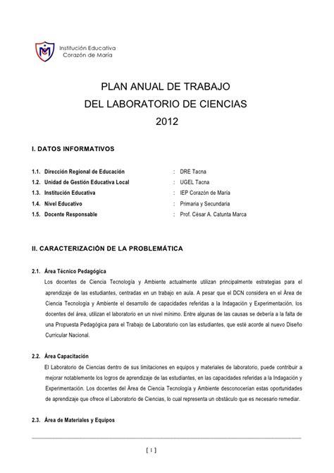 plan anual de cta 2 perueduca plan anual de trabajo laboratorio 2012