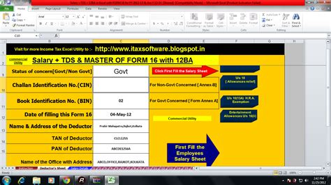 excel format of form 16 for ay 2015 16 how to calculate tds on salary in excel format 2013 14