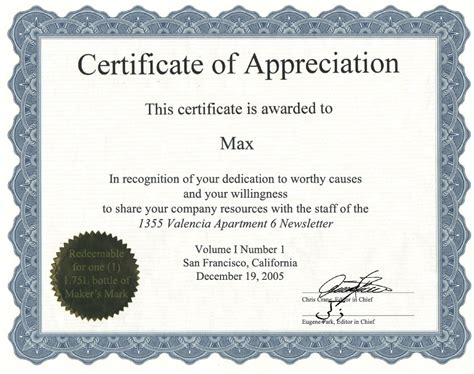 Free Appreciation Card Template by Appreciation Certificate Certificate Templates