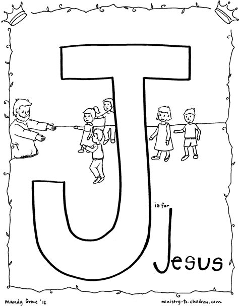 Quot J Is For Jesus Quot Coloring Page J Coloring Pages