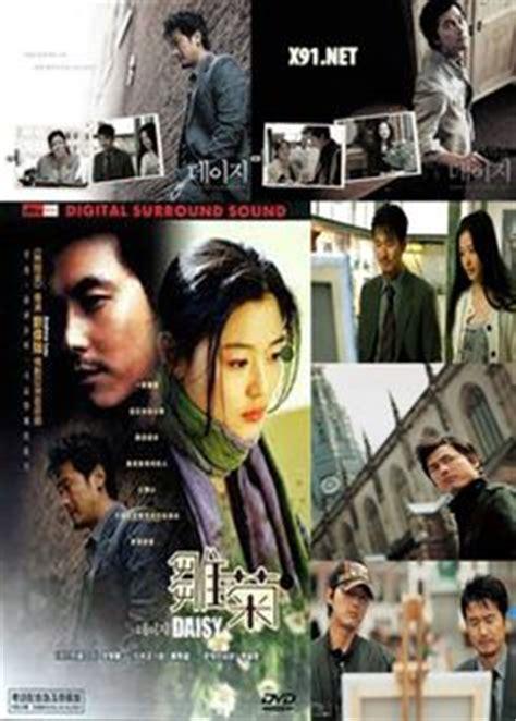 film drama indonesia sad ending my little bride mv korean drama series movies