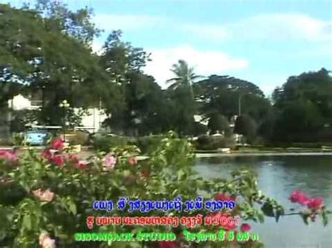 ajarn phomma phimmasone 82 ເພງ ຄ ນ originale pheng lao doovi