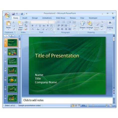 tutorial on powerpoint presentation bright hub library of microsoft powerpoint tutorials tips