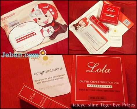 Lolas Lip Indulgence by Review ของรางว ล How To Tiger Eye จาก Lola จ าาา