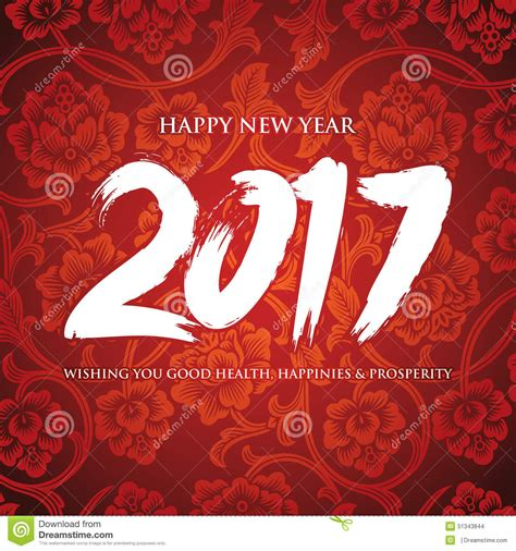 new year week 2017 lunar new year wishes 2017 happy holidays