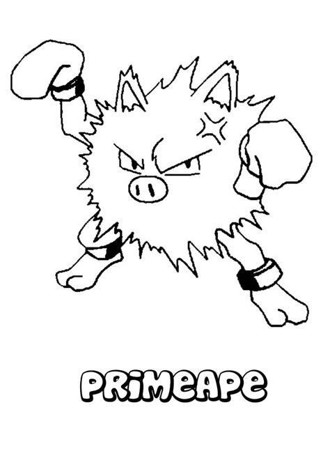 pokemon coloring pages hitmonchan primeape coloring pages hellokids com