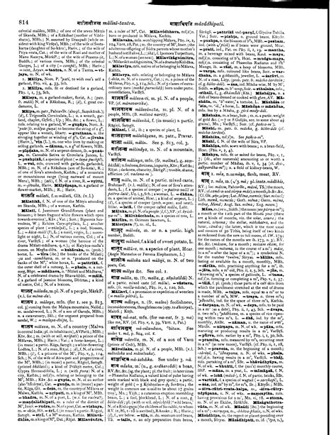 dictionary section monier williams sanskrit english dictionary page 0847