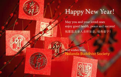 happy chinese new year nalanda buddhist society