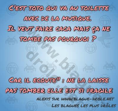 les blagues de toto au toilette blague de toto dans les toilette blagues lol