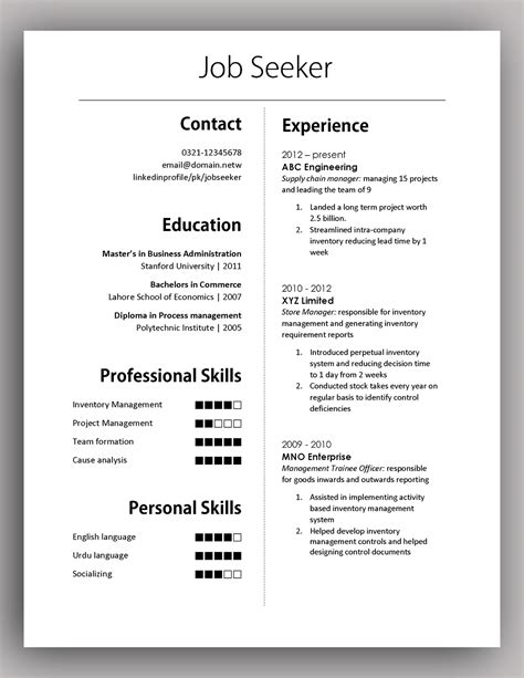 impact one page professional resume template cv with