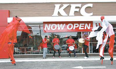 is kfc open kfc opens 55th t t restaurant in el dorado the