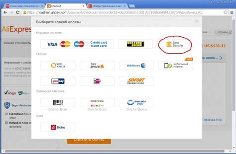 aliexpress bank transfer aliexpress способы оплаты софт портал