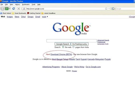 google chrome install download and install google chrome chrome help auto