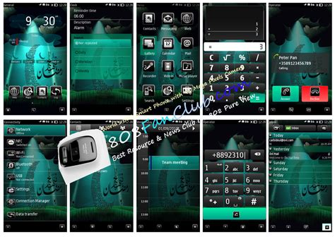 Themes Wapdam Com | theme download wapdam flatget
