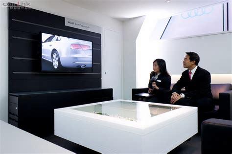 audi hk showroom audi kowloon show room 香港第一車網 car1 hk