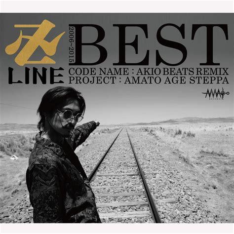 7 Best Dumping Lines by 卍line Best 卍line 音楽配信系の無料試聴 口コミ Okmusic
