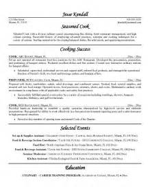 Cook Resume Objective Exles by Sle Cook Resume Objective