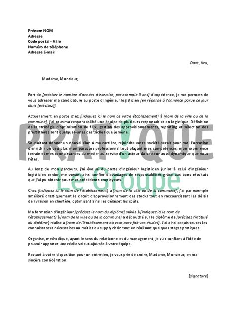 Exemple De Lettre De Motivation Logisticien Lettre De Motivation Pour Un Emploi D Ing 233 Nieur Logisticien Confirm 233 Pratique Fr