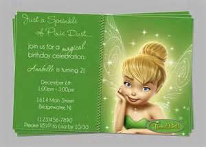 custom tinkerbell fairies birthday invitations diy