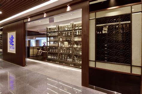 restaurant design concepts restaurant facade design concepts www pixshark com