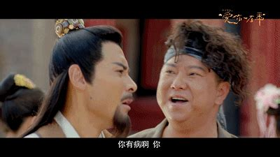 a chinese odyssey love of eternity episode 50 eng sub huang zi tao s drama updates the negotiator a chinese
