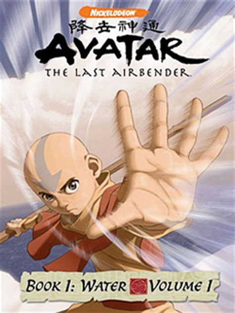 the afters book one volume 1 books list of avatar the last airbender dvds avatar wiki